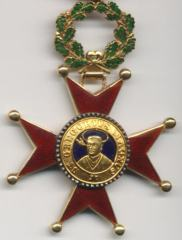 Pontifical Order of St. Gregory the Great