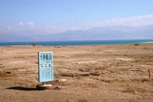 536-jordan_deadsea_drought_1985banner_imgjesseblatutis-foeme